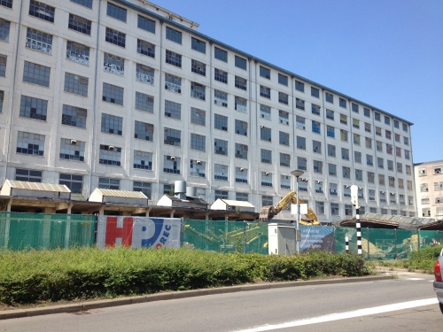 De oude Sphinxs fabriek een rijksmonument krijgt eindelijk een nieuwe bestemming.